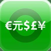 Währungsumrechner