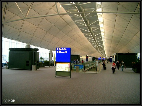 Chek Lap Kok ... Terminal 1