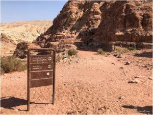 Wegweiser am Beginn des Indiana Jones Trails