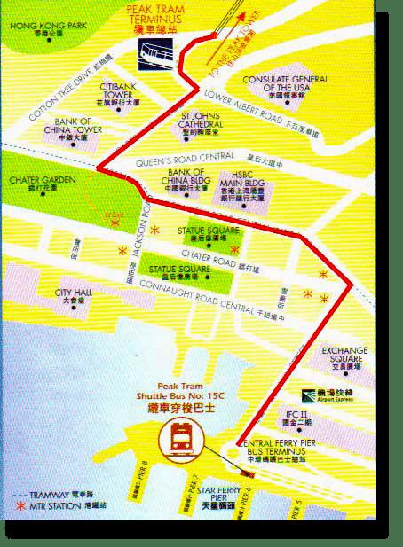 Weg vom Star Ferry Pier zur Tram