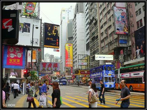 Shopping und Gewusel ... in der Nähe vom Time Square