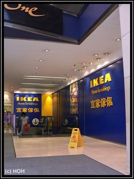 peak hongkong island nachtmarkt kowloon. Black Bedroom Furniture Sets. Home Design Ideas
