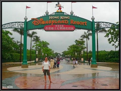 Disneyland Hong Kong Eingang