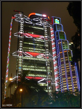 HSBC bei Nacht