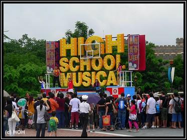 Highschool Musical Show