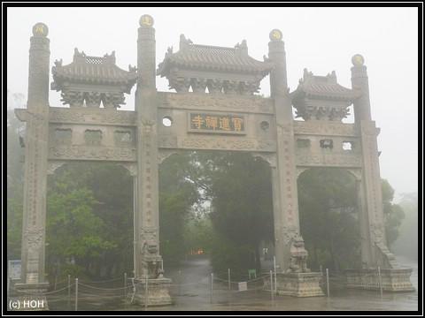 Das Eingangstor zum Tian Tan - Kloster