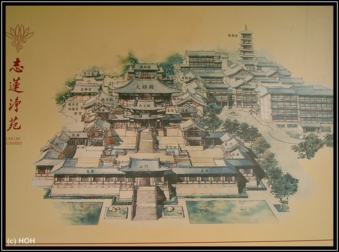 Chi Lin Nunnery Karte
