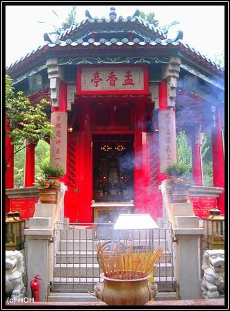 Beim Wong Tai Sin Tempel