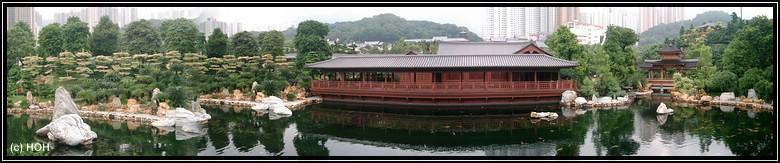 Der Pavillon Song Cha Xie im Nan Lian Garden