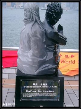 Manga - Statue (Nip Fung und Bou Kong Wan)