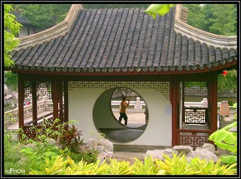Tai Chi im Kowloon Walled City Park