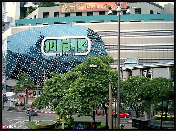 MBK Center am Siam Square
