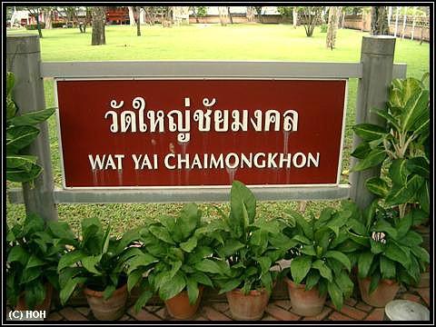 Wat Yai Chai Mongkon - Schild
